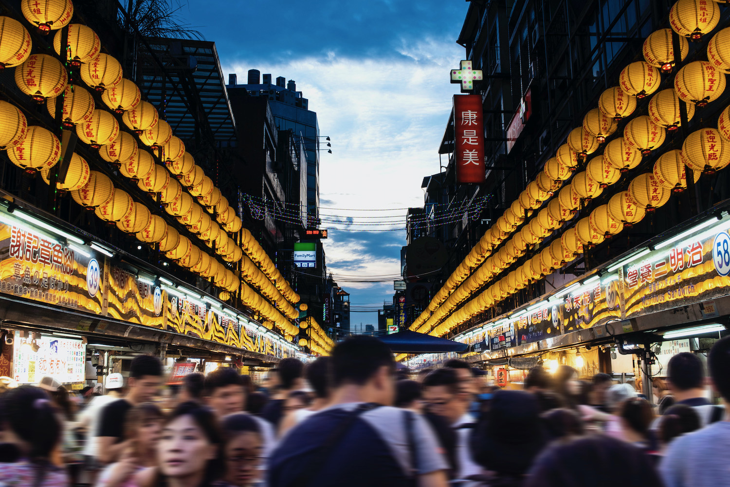 When Will Taiwan Open to Tourists?
